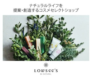 Lowsee's(ローシーズ)