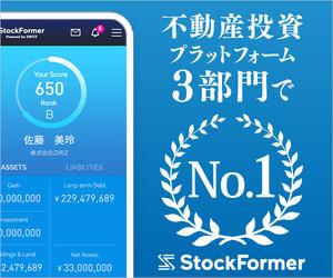 【StockFormer(ストックフォ-マー)】