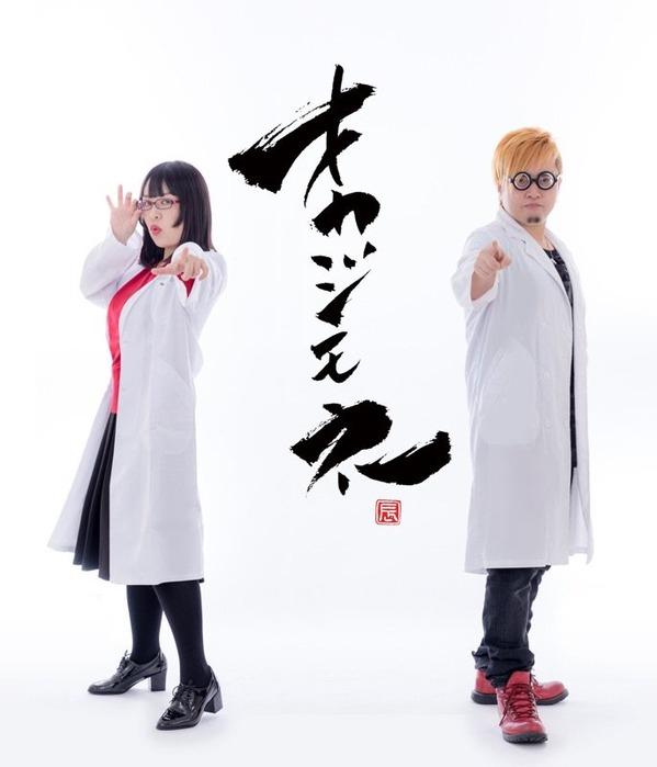 オカジモネVol.2開催決定!ゲストは「成田勤」さん!