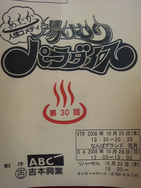 旧 おかけんたブログ (最新ブログは「おかけんた ヤフーブログ」へ!)