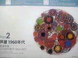 e68cd492.jpg