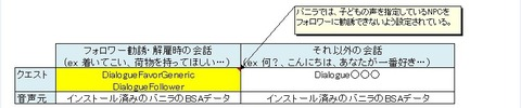2015-02-18_013136