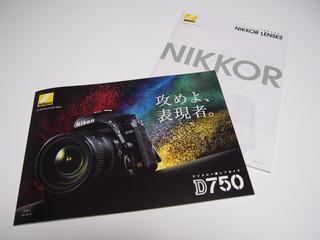 D750カタログ
