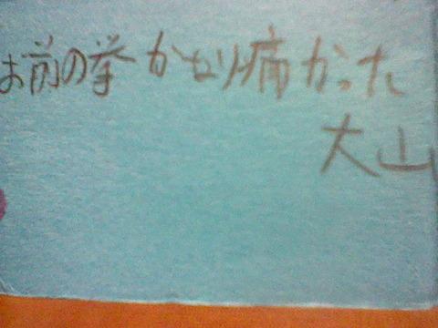keitaigazou 069