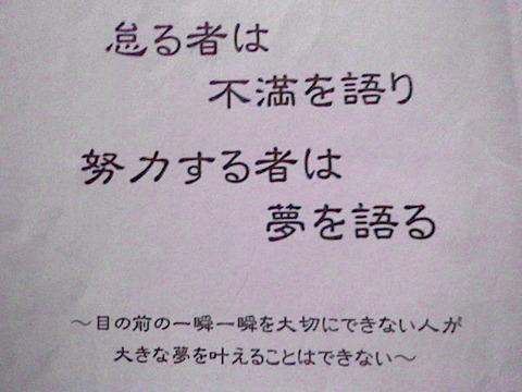 keitaigazou 075