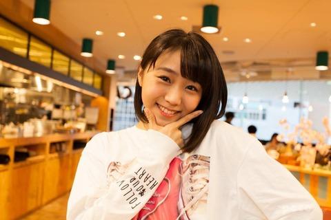 Murota Mizuki-620259