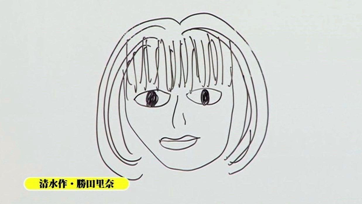 【清水佐紀】お姉さんズFANスレpart135【嗣永桃子】 ->画像>473枚
