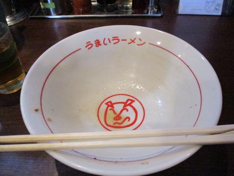 10 松福(富士店) ごちです!