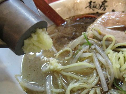 13 麺の房 味わい亭 ぶっしゃ~~~!