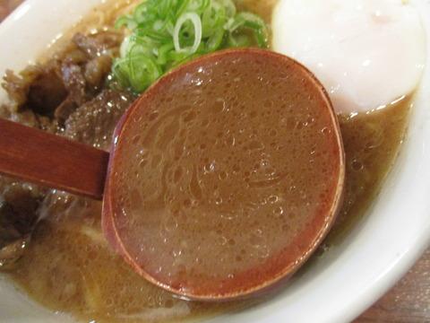 20 麺の房 味わい亭 ぷ~す~