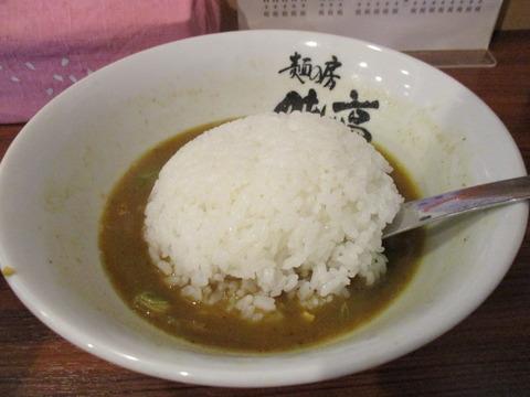 08 麺の房 味わい ぶっこみ!