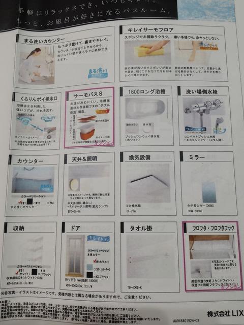 18-02-20-09-36-01-560_photo