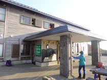 ⑤ ドンデン山荘