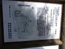⑱柳ケ瀬山