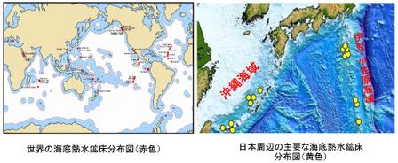 海底熱水鉱床分布図
