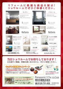 28_prc-showroom-2
