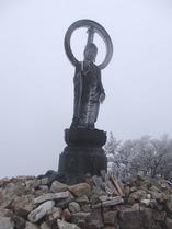 ⑨頂上の釈迦牟尼佛