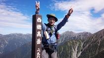 ②-1 西穂高山頂
