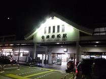会津若松駅 1
