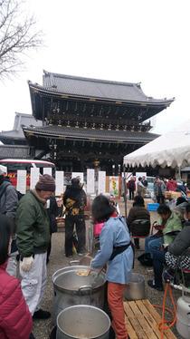 ⑲東本願寺