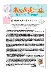 2011季刊誌夏号