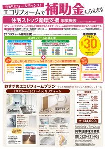 28_reform01-2