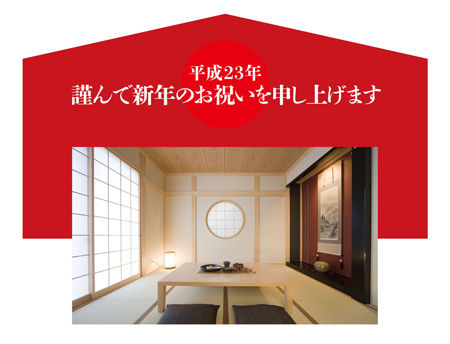 2011nenga_C_mojinashi