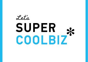 super-coolbiz