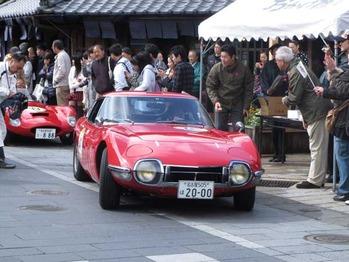 幻の名車トヨタ2000GT