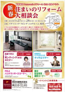 01_prc-showroom-1