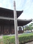 ④建仁寺の法堂
