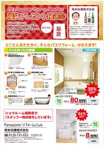 01_prc-showroom-2