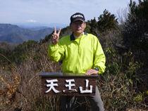 天王山 1