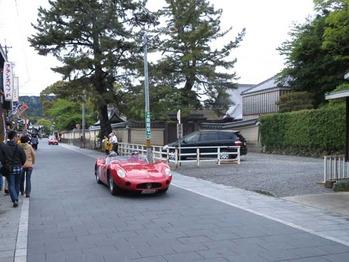 堺正章さんのクラッシクカー