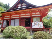 談山神社 ①
