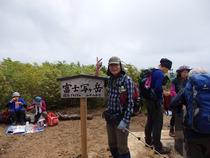 ⑤富士写ヶ岳