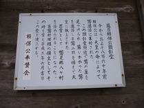 鷲ヶ岳 3