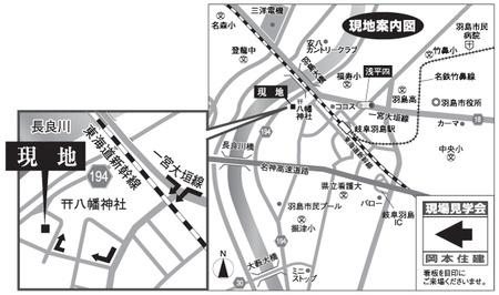 羽島モデル 地図