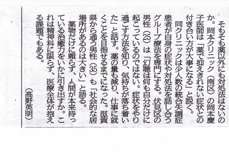 news1502