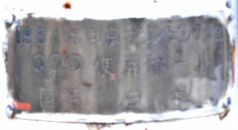 DSCN1320 (640x351)