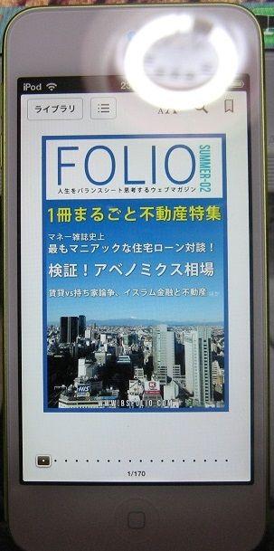 iBook_1