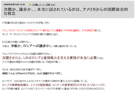 2008_0915_1
