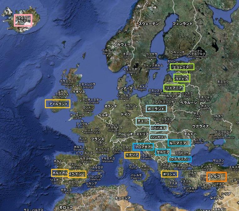東欧とPIIGSの場所 ピッグスは、PIIGSまたはPIGSと書かれます。上の地図の黄色枠の国々