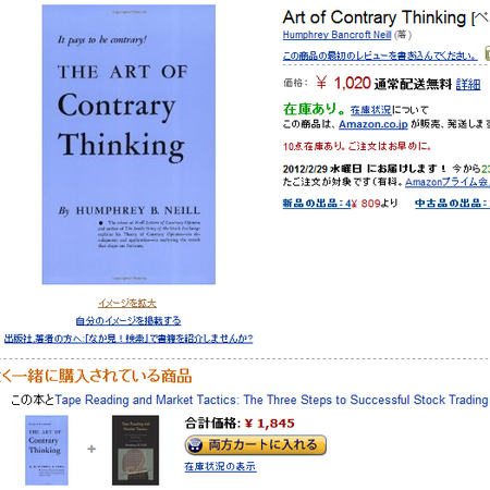 The Art of Contrary Thinking_2