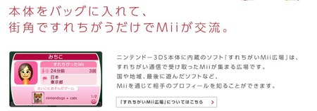 3DS_4