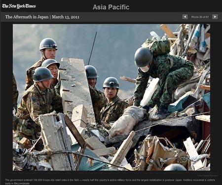 NYTimes_つなみ_20110315_6