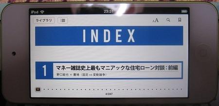 iBook_3