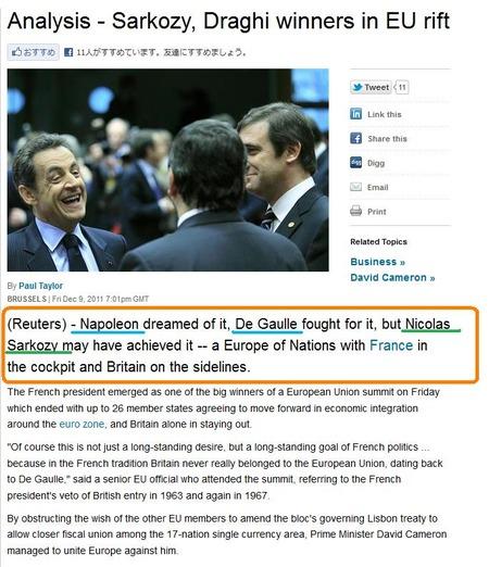 欧州会議_20111209_5