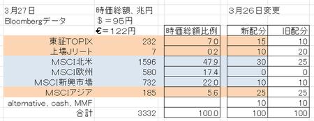 JR_20130327_4