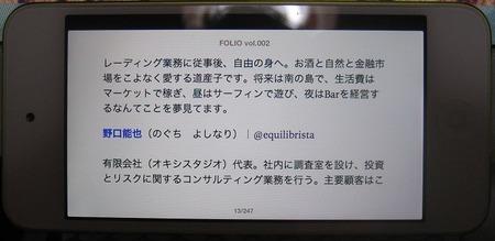 iBook_4